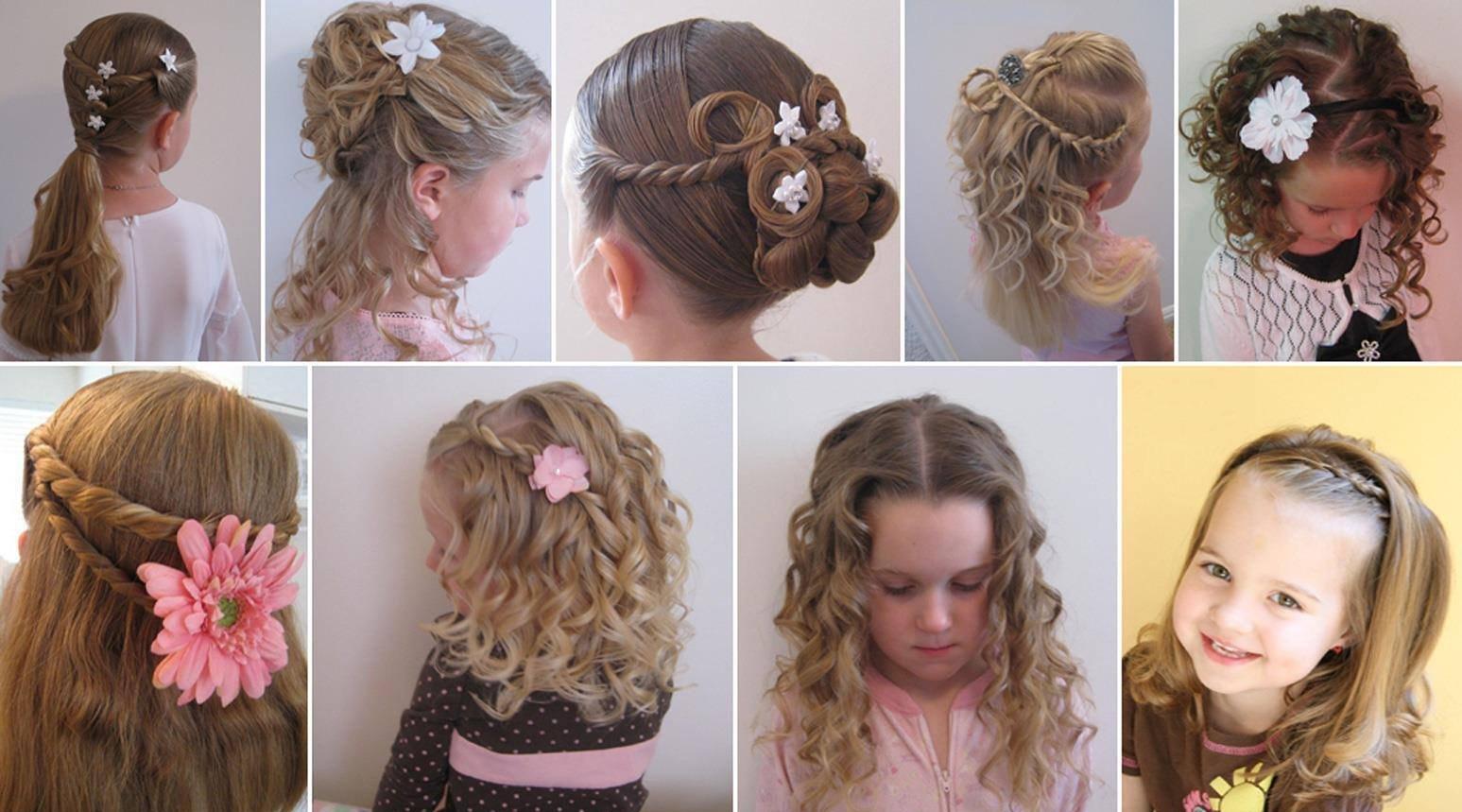 Причёски для девочки 11 лет своими руками