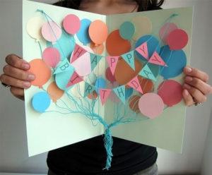 Открытки с днем рождения своими руками
