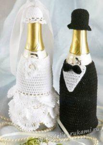 Костюм жениха на шампанское для свадьбы своими руками