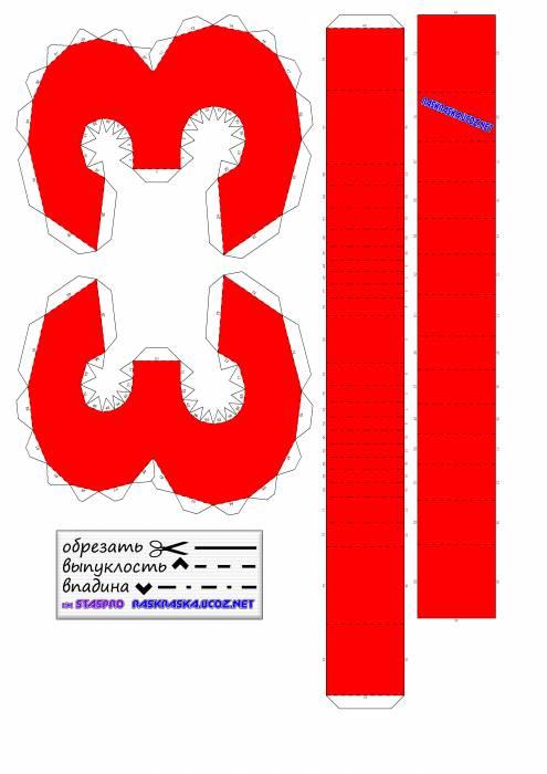 Объемные буквы из бумаги своими руками схемы шаблоны алфавит 89