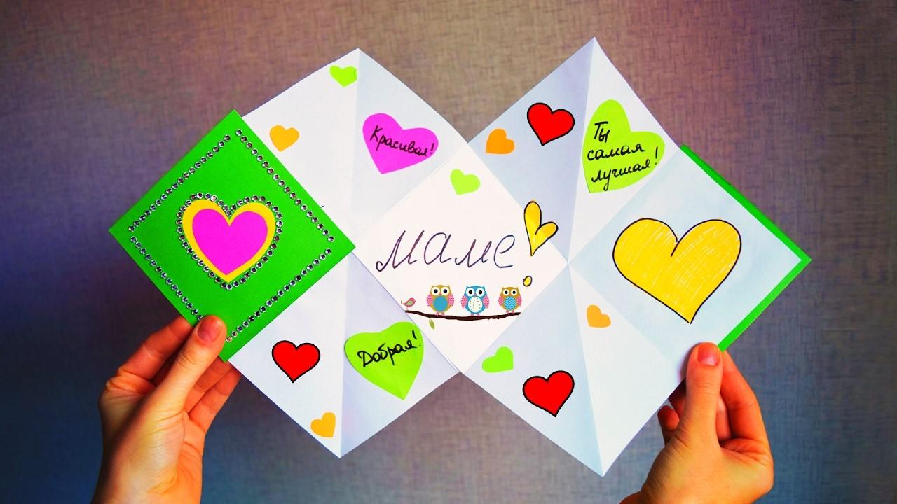 Картинки, картинки как сделать открытку маме на день рождения своими руками