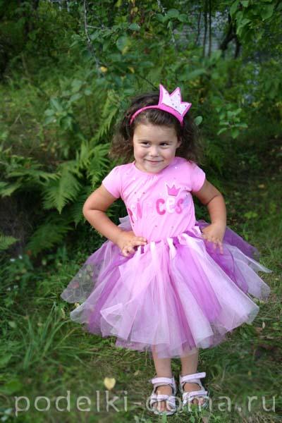 Розовый костюм принцессы своими руками