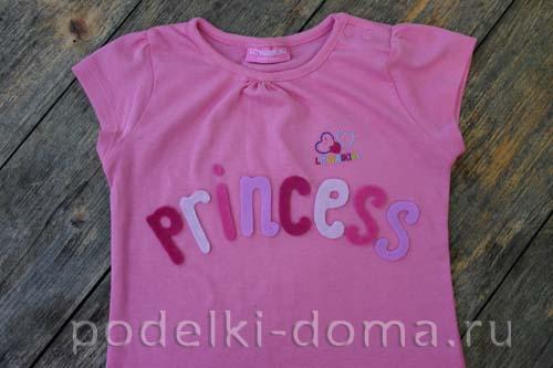 Розовая майка для принцессы